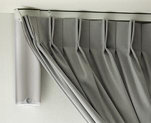 quiet motorised curtain
